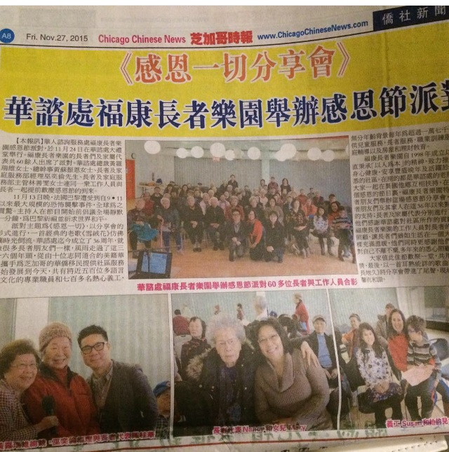 Chinese newspaper 1