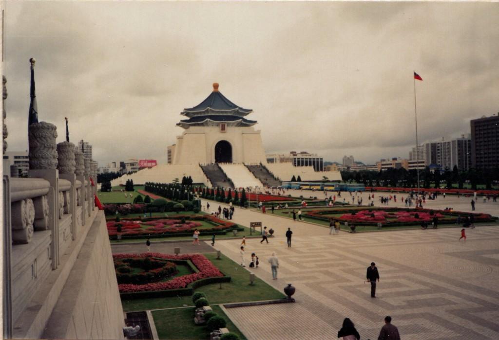 Chiang Kai-shek memorial 1991