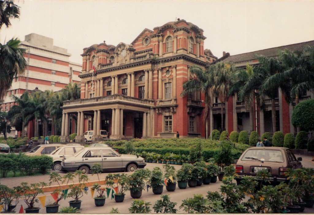 Old Taipei building