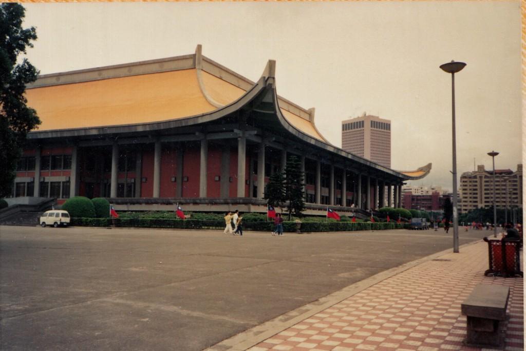 Taipei building 1991