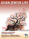 Asian Jewish Life - June 2015 Cover