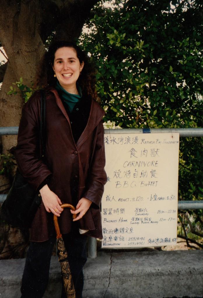 HK Carnivore 1996