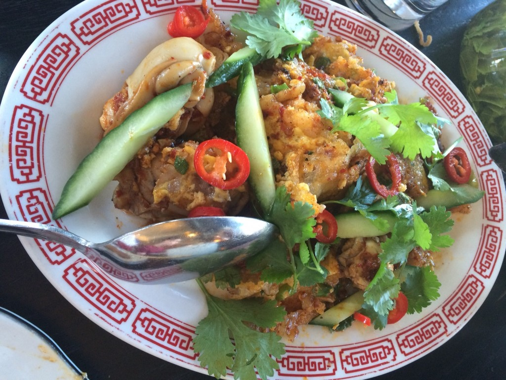 Fat Rice oyster omelet