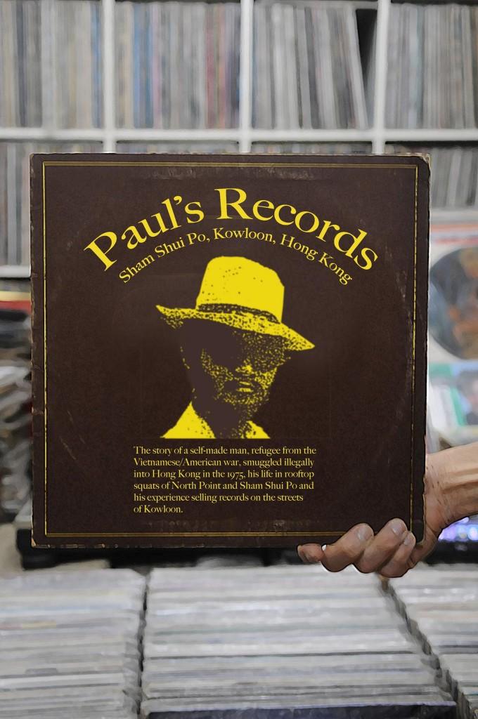 Paul's Records
