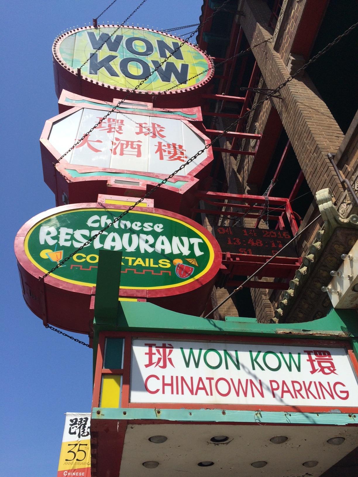 Chinatown S Oldest Restaurant Susan Blumberg Kason