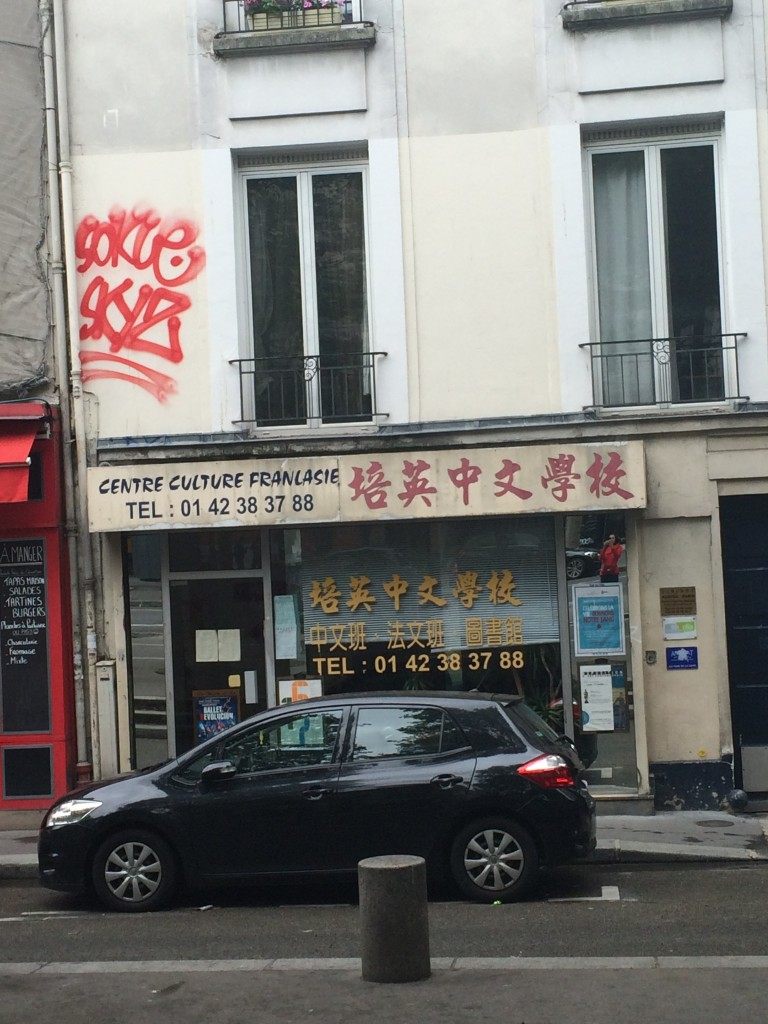 Paris Chinese Culture