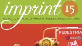 Hong Kong Women in Publishing Society