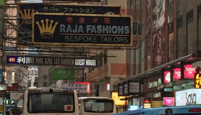In search of a custom tailor in Hong Kong