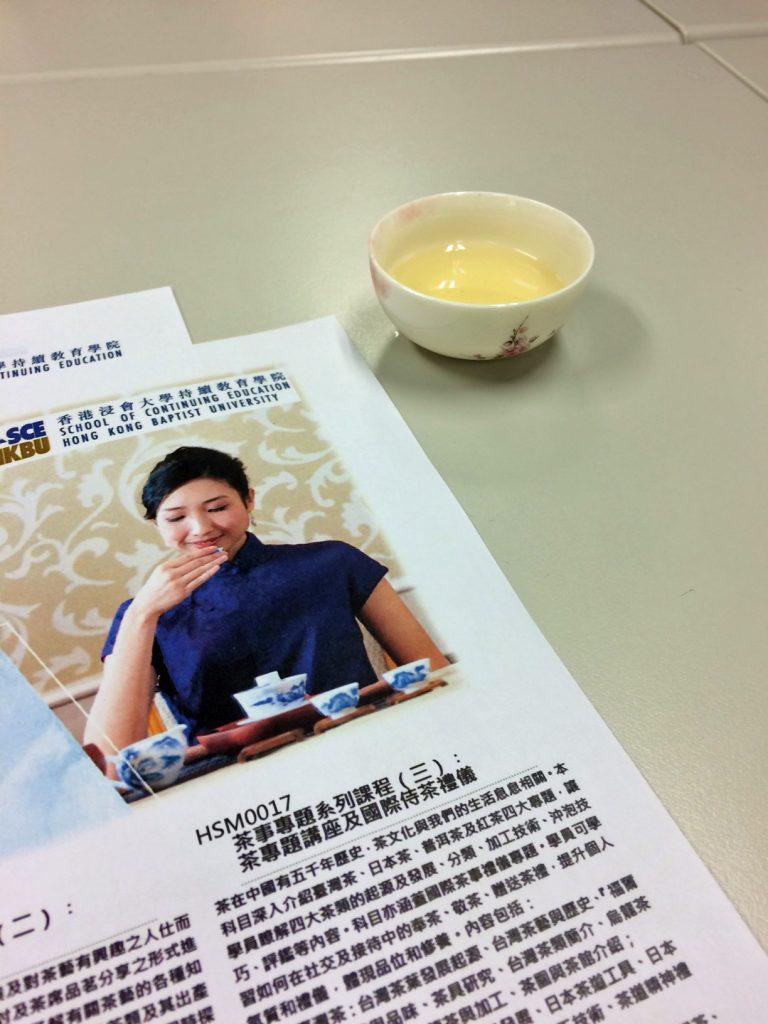 tea-brochure