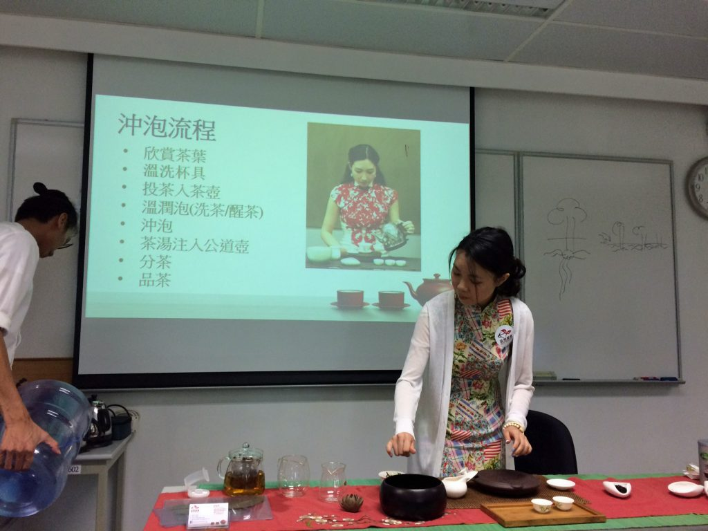 tea-seminar-preparation