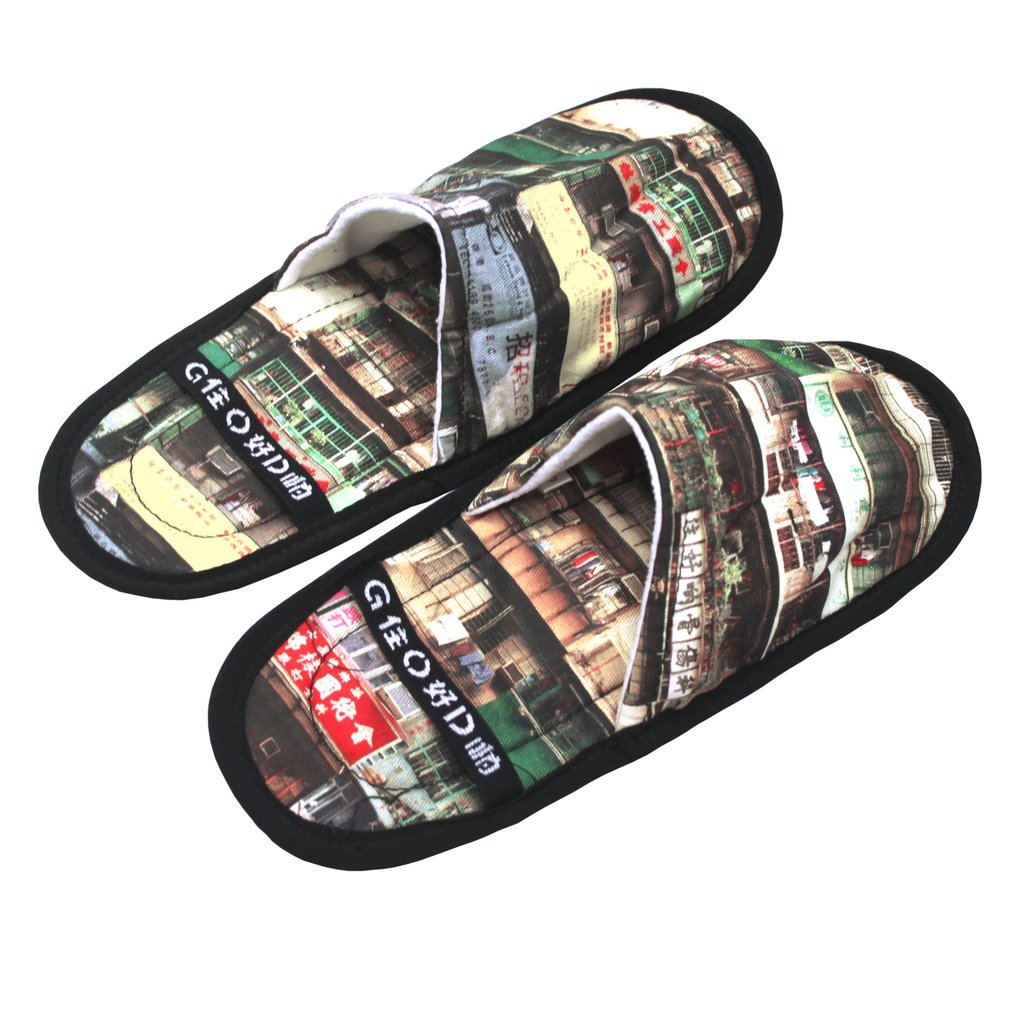 slippers_b3_1024x1024