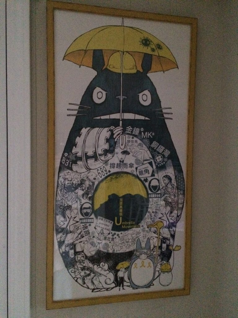 umbrella-movement-poster