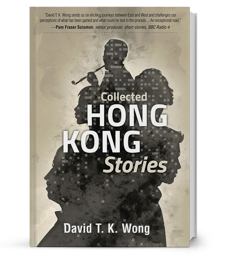 Book-Collected-HK-Stories2