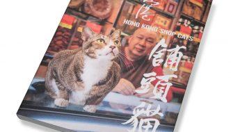Book of the week–Hong Kong Shop Cats
