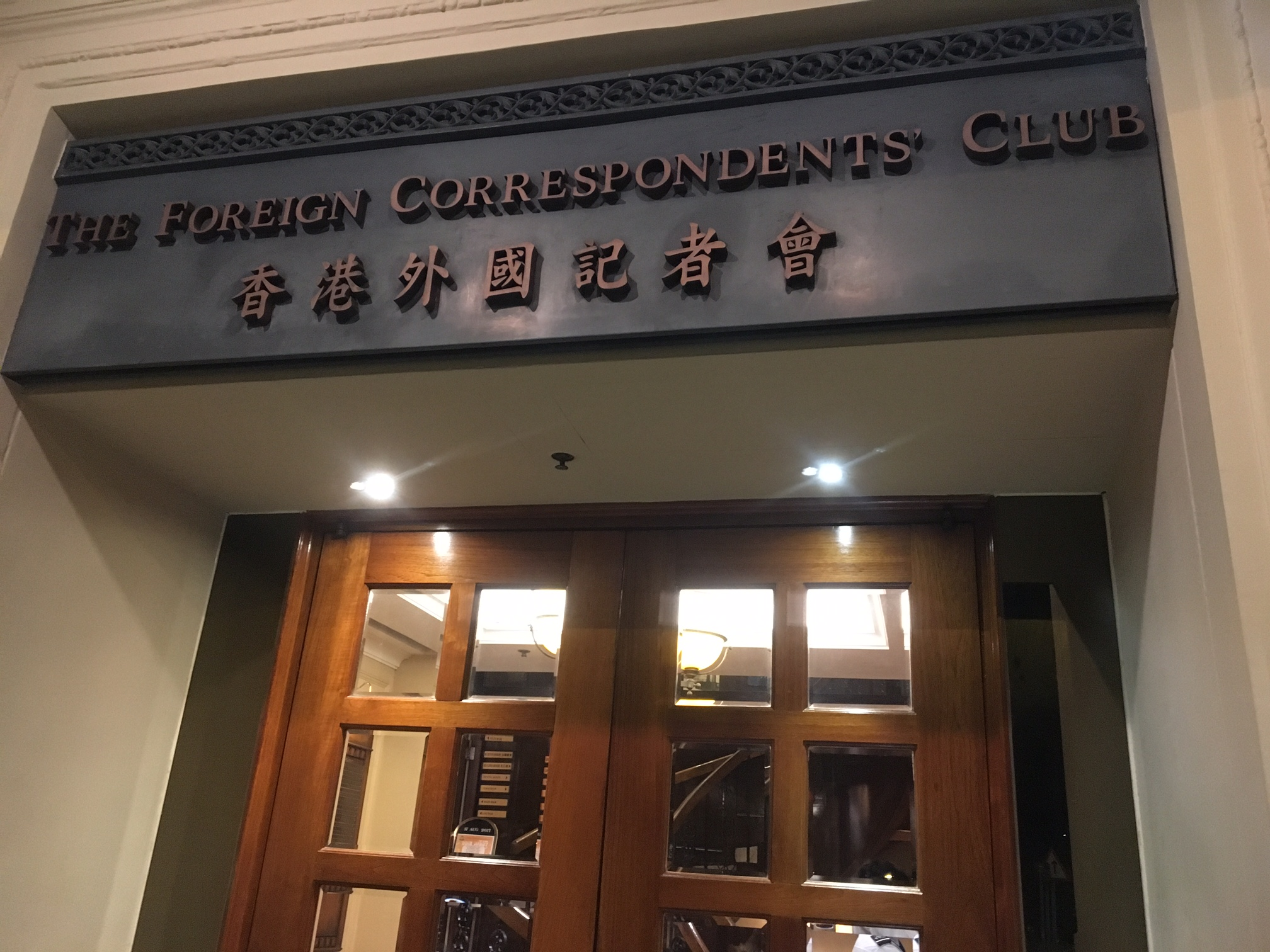 The Hong Kong Foreign Correspondents' Club