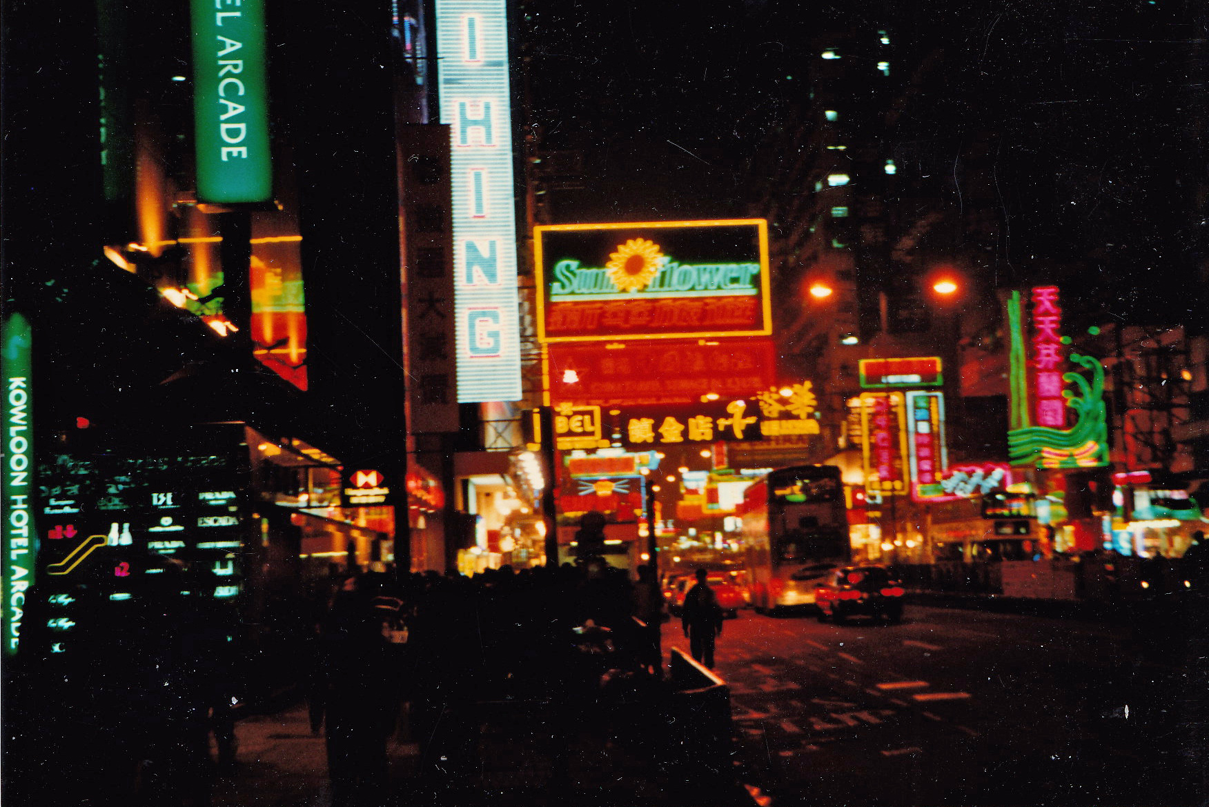 The sterilization of Nathan Road