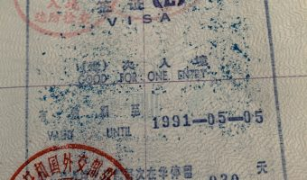 Evolution of the China visa