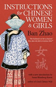 Instructions for Chinese Women and Girls - Book Cover